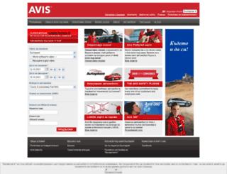 avis.bg screenshot