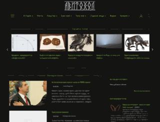 avitohol.name screenshot