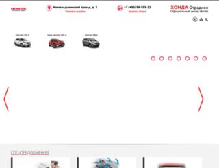 avitus.ru screenshot