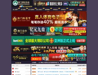 avkampsepeti.com screenshot