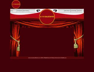 avmrajeswaritheatre.com screenshot