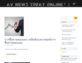 avnewstodayonline.com screenshot