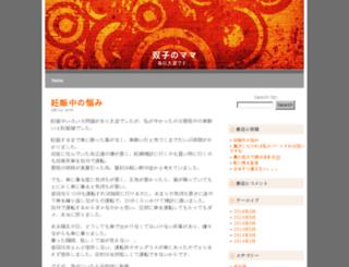 avntravel.com screenshot