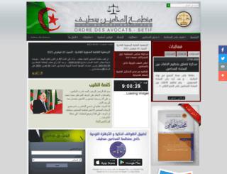 avocat-setif.org screenshot