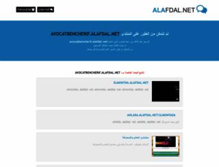 avocatbencherif.alafdal.net screenshot