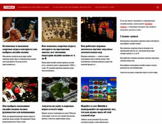avon-protivraka.ru screenshot