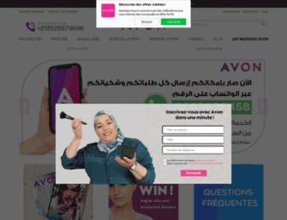 avon.co.ma screenshot