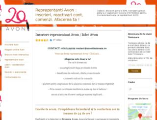 avontimisoara.wordpress.com screenshot