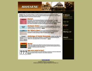 avotaynu.com screenshot