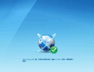 avpclub.ddns.info screenshot