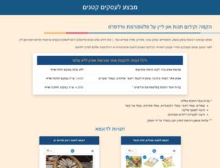 avramento-group.com screenshot