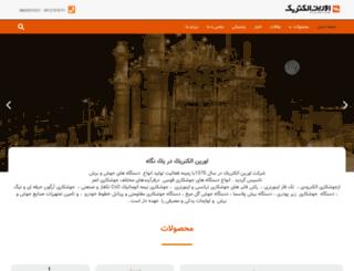 avrinelectric.net screenshot