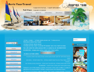 avristravel.com screenshot