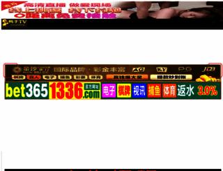 avslearning.com screenshot