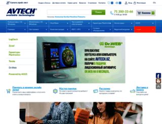 avtech.uz screenshot