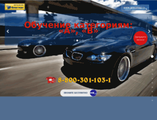 avto-flagman.ru screenshot