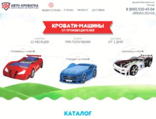 avto-krovatka.com screenshot