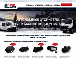 avto-term.ru screenshot