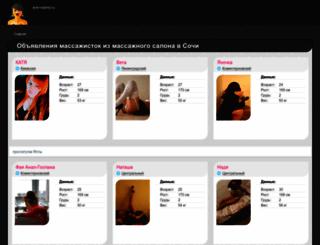 avto-vopros.ru screenshot