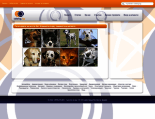 avto.catalog.bg screenshot
