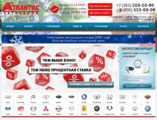 avtocenter-atlantis.ru screenshot