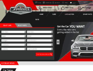 avtoeast.com screenshot
