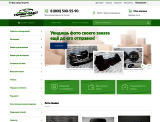 avtoform-plast.ru screenshot