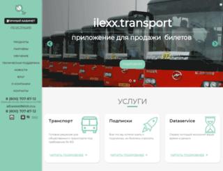 avtomatizacia.shtrih-m.ru screenshot