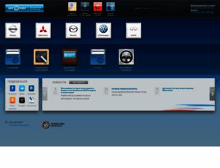 avtomir-kazakhstan.kz screenshot