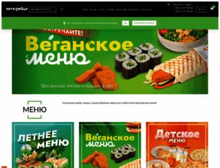 avtopizza.ru screenshot