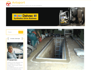 avtoport-kiev.com.ua screenshot
