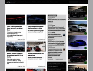 avtorinok.ru screenshot