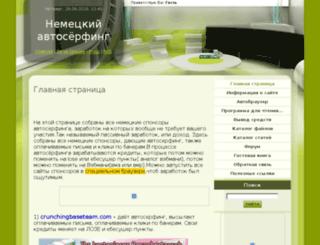 avtoserfer2.ucoz.ru screenshot