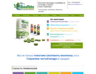 avtosila.su screenshot