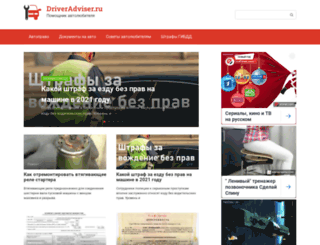avtoswiki.ru screenshot