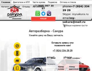 avtozapchasti-mitsubishi.ru screenshot