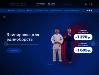 avtsport.ru screenshot