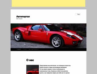 avush.ru screenshot