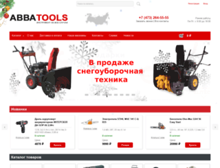 avva-tools.ru screenshot