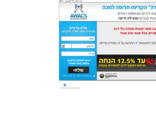 awacs.best-offers.co.il screenshot