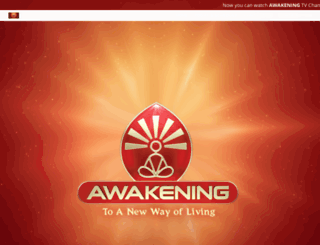 awakeningwithbrahmakumaris.org screenshot