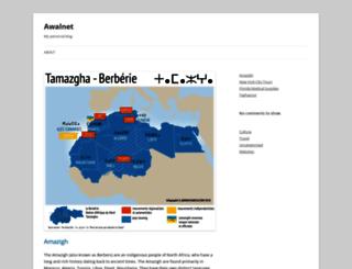 awalnet.com screenshot