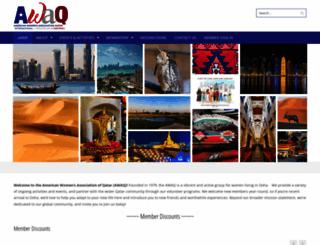 awaqatar.com screenshot