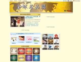 award.tranews.com screenshot