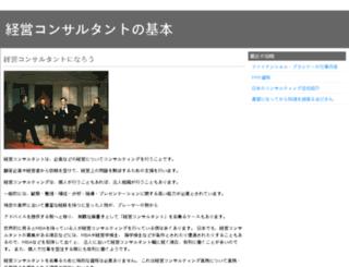 awardprogram2013e.net screenshot
