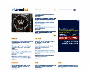 awards.internetua.com screenshot