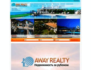 away.ru screenshot