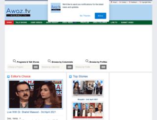 awaz.tv screenshot