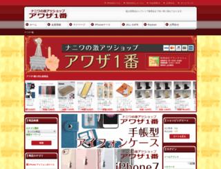 awaza1ban.com screenshot