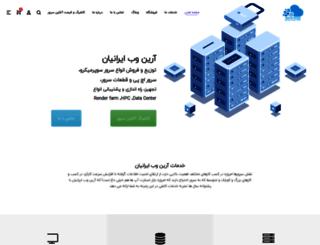 awi-co.com screenshot